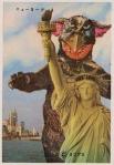 monstre-japon-carte-postale-monde-01
