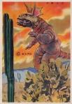 monstre-japon-carte-postale-monde-09