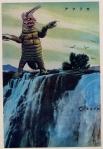 monstre-japon-carte-postale-monde-13